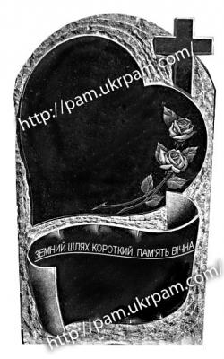 Надгробные памятники 1_74
